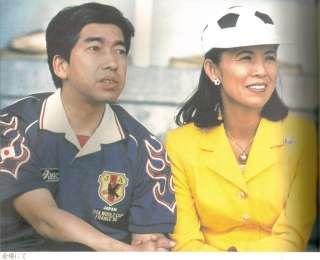 高円宮家三女 絢子さま 婚約へ お相手は大手海運会社勤務の男性