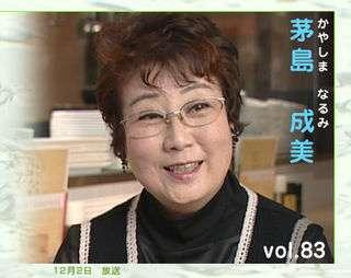 日本のお母さん女優は?