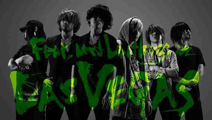 好きなロックバンドは?