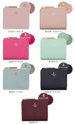 長財布or二つ折り財布