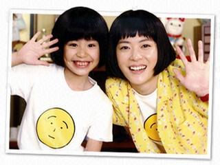 """吉岡里帆""""おとなまる子""""は「ご褒美みたいなお仕事」やんちゃな幼少期エピソード披露"""