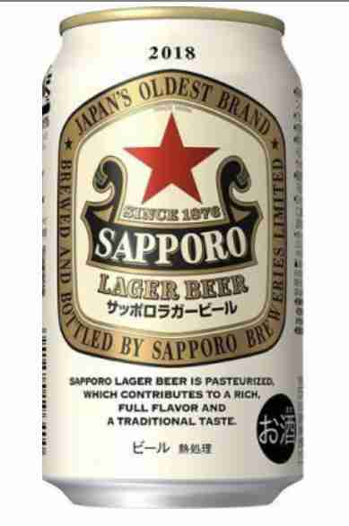 美味しいビールの画像をはろう!