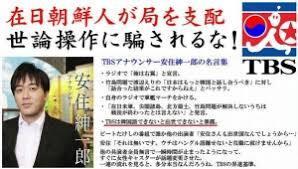 """和田アキ子""""絶縁宣言""""したはずなのに…NHKへの連続出演に「プライドはないのか?」"""