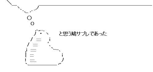 元NMB須藤凜々花 過激発言を連発「酒飲んで握手会」「観覧車でベロチュー最高」
