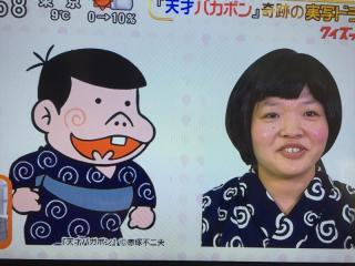 【画像】ヴィジュアルの実写化成功例