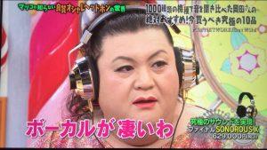 【画像】芸能人×ヘッドホン