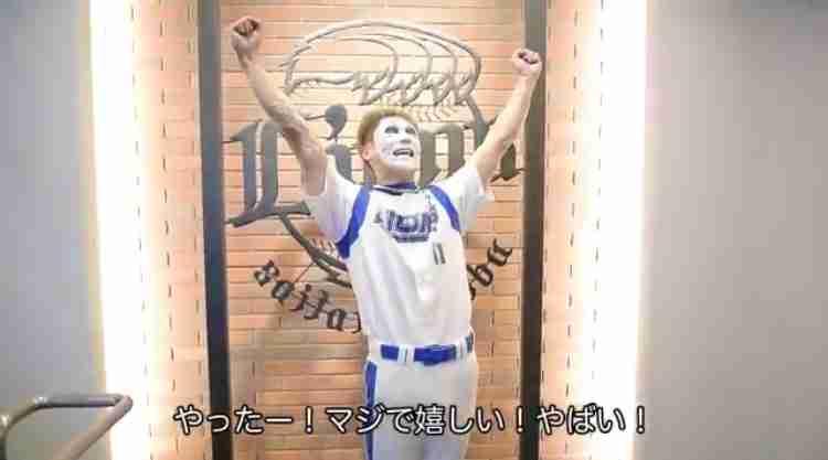 「プロの道を目指そうと」樽美酒研二が始球式で135キロをマーク