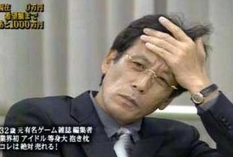 渋谷センター街店も閉店… 加速するブックオフ離れ ひろゆき氏「もうどうしようもない」