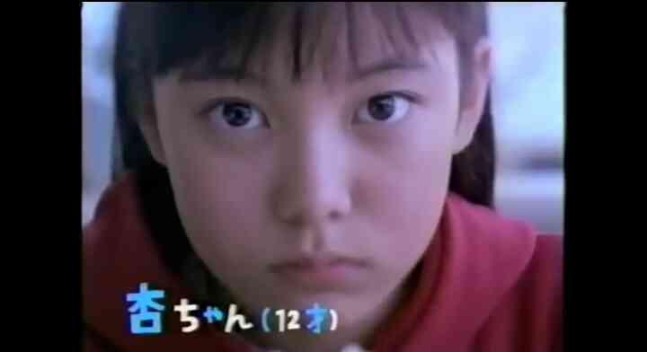 子供の頃に見てあまりの可愛さに衝撃を受けた顔