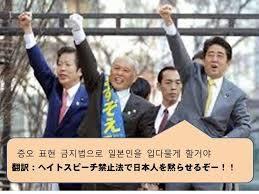トランプ大統領「日本に移民送れば安倍晋三は退陣」G7で暴言