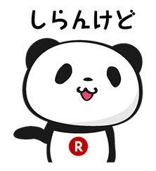 島崎遥香&GENKINGの2ショットに驚きの声「意外な組み合わせ」「交友関係幅広い」