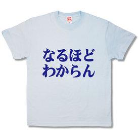 「大迫半端ないってTシャツ」がメルカリで売切続出 「大迫半端ないってステッカー」なども続々出品