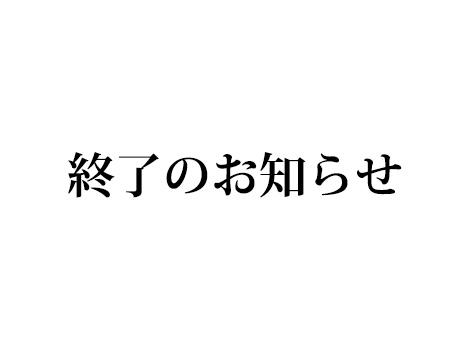 DAIGOが北川景子のロケを見守る姿「めっちゃ優しい」ネットで称賛