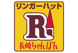 日本企業のオススメ商品 part.13