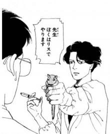 「動物のお医者さん」大好きな人