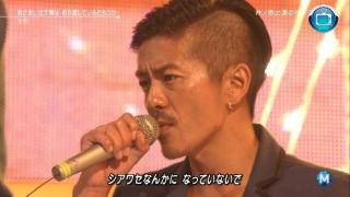 三宅健&滝沢秀明KEN☆Tackey、美形際立つジャケ写公開