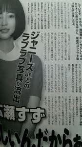 広瀬すずが20歳に「はたちって思っていたより特別」