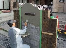 大阪北部地震 神戸の市有施設ブロック塀、基準抵触疑い223カ所