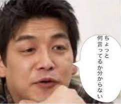 いろんな宇野昌磨が見たい!