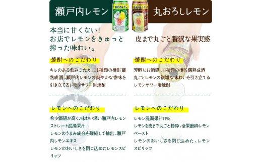 氷結、ストロングゼロ、本搾り…最も売れているチューハイは?ほろよいは「軽く楽しく飲める」と女性から支持