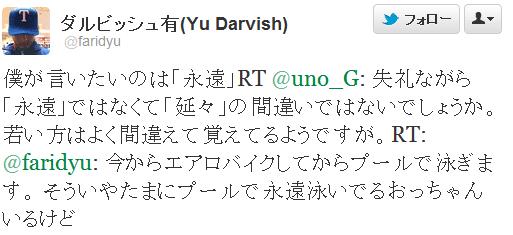 【W杯】本田圭佑「今はすごく、きよきよしい」敗退翌日のインタビューで発言。「清々しい」を誤読か
