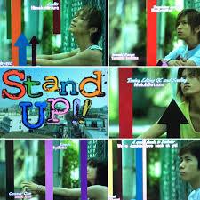 ドラマ【Stand Up!!】見てた方