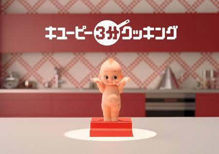 <キユーピー>マヨネーズのキャップを「三つ穴」に!