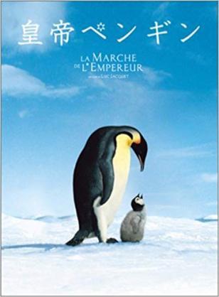 地球上で最も寒い気温「マイナス98度」 南極で記録