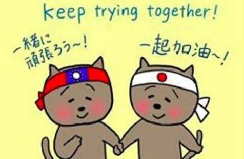 台湾、西日本豪雨で2千万円寄付「あらゆる支援を用意」