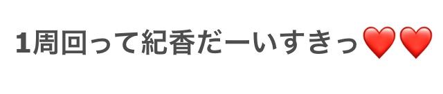 藤原紀香 すっぴん写真をブログで公開 おちゃめ横顔