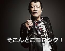 広島県出身の芸能人を語ろう~!