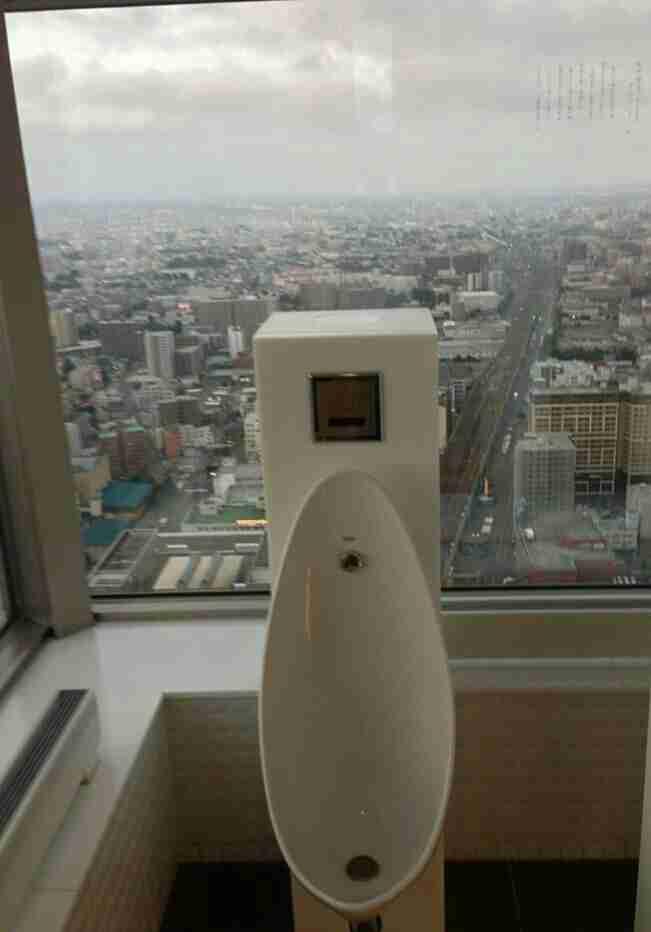 トイレの暑さ対策