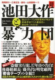 社長室でのレイプ、会議中のスカートの中…職場で盗撮され退職に追い込まれる女性たち──日本は盗撮を放置している