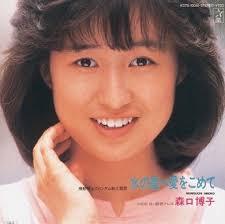 森口博子、50歳のスッピンが美しすぎると話題 「マジで20代じゃん」