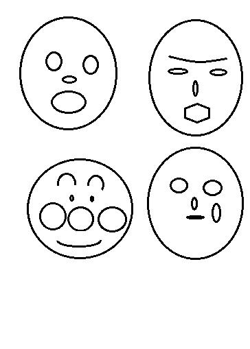 【絵トピ】喜怒哀楽の表情を描こう!