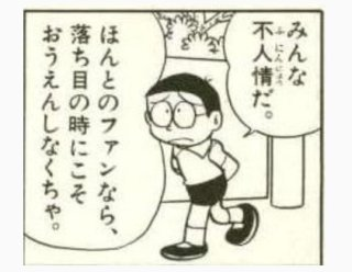 NEWS・小山慶一郎、「無神経」「相変わらず」!? 増田貴久の舞台観劇で呆れる声続出