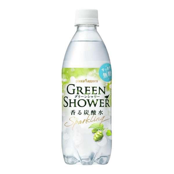 天然水・炭酸水について語るトピ