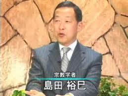 【実況・感想】緊急スペシャル 教祖麻原ら7人死刑執行 日本が震えたオウム事件の〝真実〟