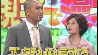 上沼恵美子、夫との関係悪化 「夫源病」で結婚41年目の別居