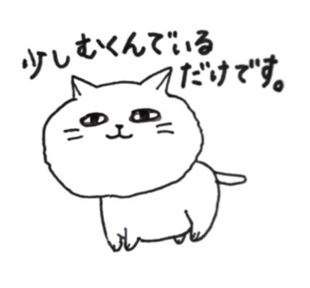 小嶋陽菜&IT社長 ツーショット初激写!  午前1時に社長の超高級マンションへ