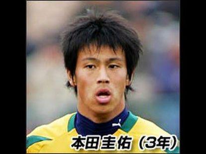 「画像」日本代表、お疲れ様でした!