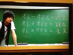 「ドロ刑」が中島健人と遠藤憲一でドラマ化!刑事×泥棒のバディもの
