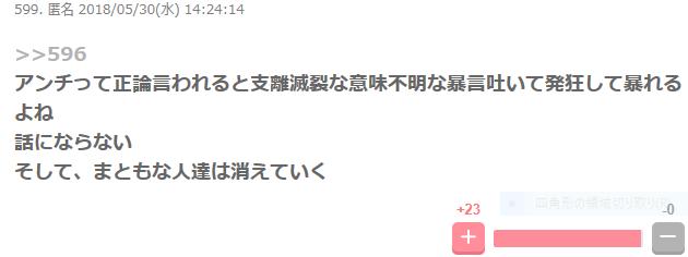 浜崎あゆみ、「仕事仲間に愛されてる!」嬉しいメッセージに思わず感激