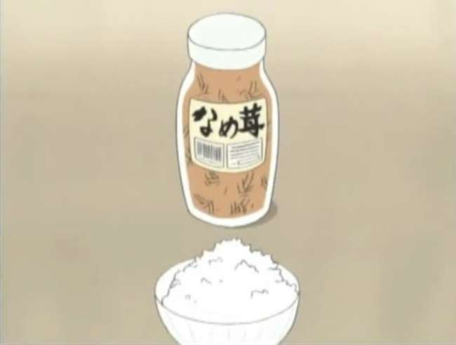 私は〇〇で白ご飯を食べられます