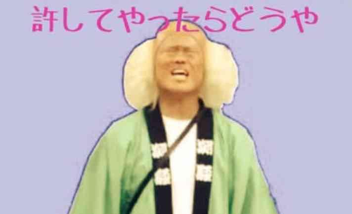 関東で関西弁を使う理由