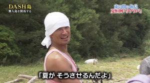 夏が一番似合う男性芸能人ランキング 2位は松岡修造
