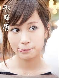 AKB時代の前田敦子が見たい