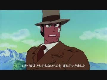 金曜ロードSHOW、8・10から3週連続『夏はジブリ』&『メアリ』テレビ初放送