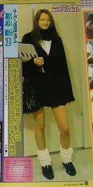木村拓哉&工藤静香の次女・Koki,サングラス姿に「お父さんそっくり」の声殺到