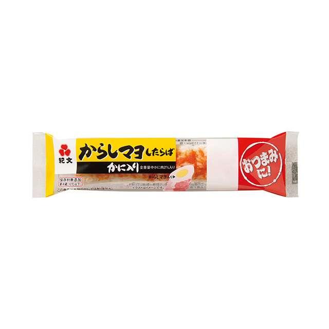 コンビニ・スーパー等で買えるおつまみ・珍味のおすすめ